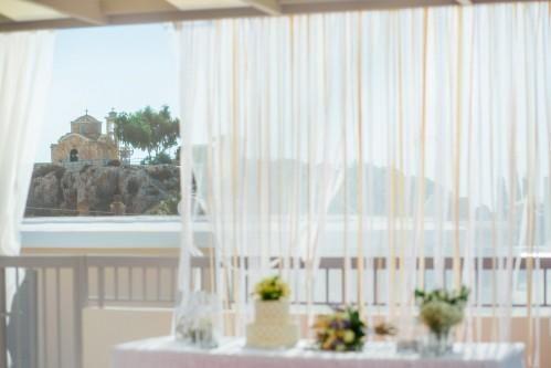 St. Elias Resort - Wedding